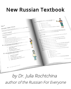 Learners of russian and for