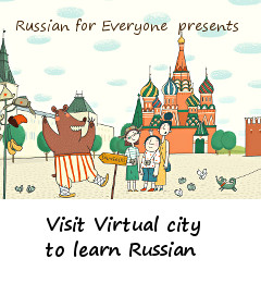 Everything Learning Russian Book Pdf